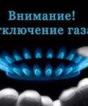 Уважаемые жители Алексее-Тенгинского сельского поселения!